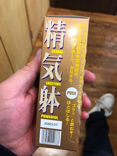 11/30(金)_e0192884_10100086.jpg