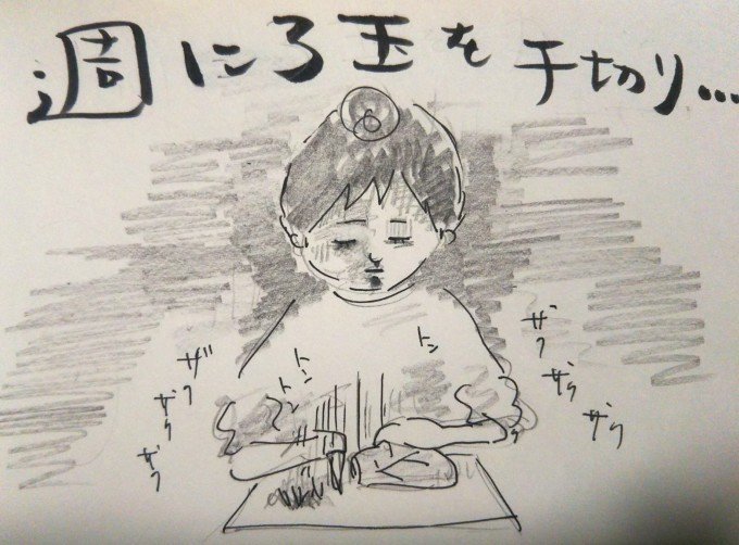 酢キャベツを食べる日々_b0210688_21463413.jpg