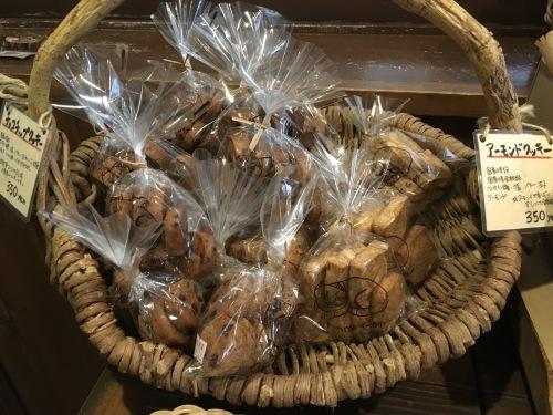 天然酵母のパン屋さん キビヤベーカリー_f0231189_17325634.jpeg