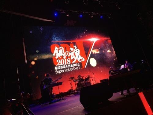 「鋼の魂V スーパーロボット熱血コンサート」in 上海、メモリー_a0114206_15390432.jpeg