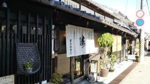 伊賀上野~♨_b0282408_17055237.jpg