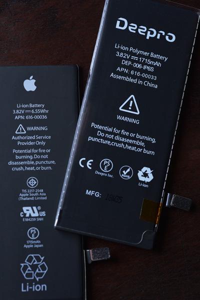 iPhone6s バッテリー交換に挑戦!_b0175635_15512167.jpg
