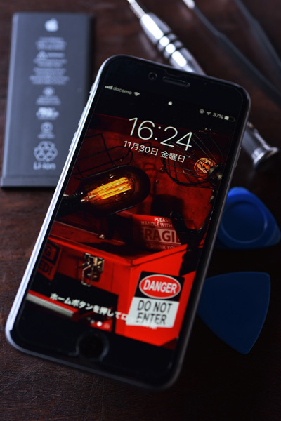 iPhone6s バッテリー交換に挑戦!_b0175635_15513195.jpg