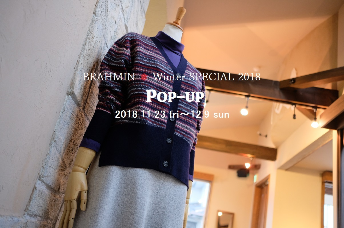 """BRAHMIN ❅ Winter SPECIAL 2018 POP UP ~Day8!...12/1sat\""_d0153941_18025836.jpg"