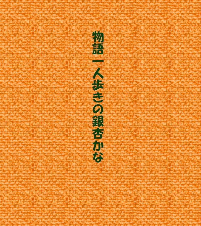 f0117041_06413961.jpg