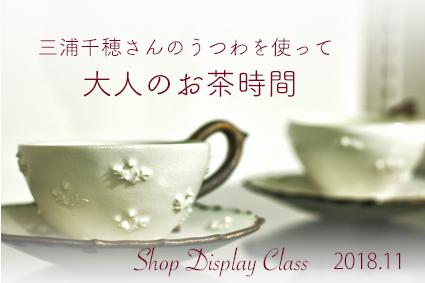 d0217944_09251086.jpg
