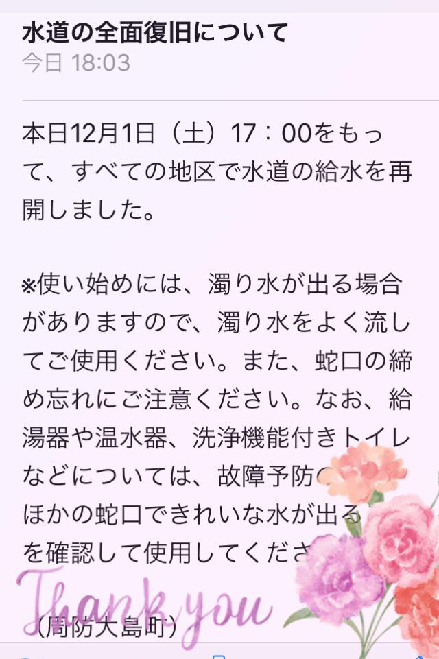 f0183846_18363345.jpg