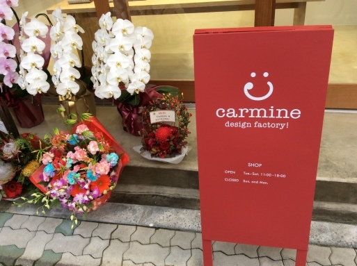 CARMINE・Design Factory_d0357147_13330666.jpeg