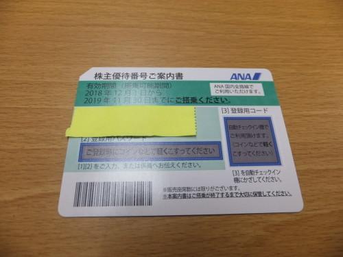 b0321649_11221808.jpg