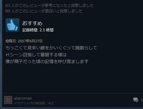 雑感_e0363749_23161820.jpg