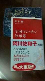 f0030155_756538.jpg