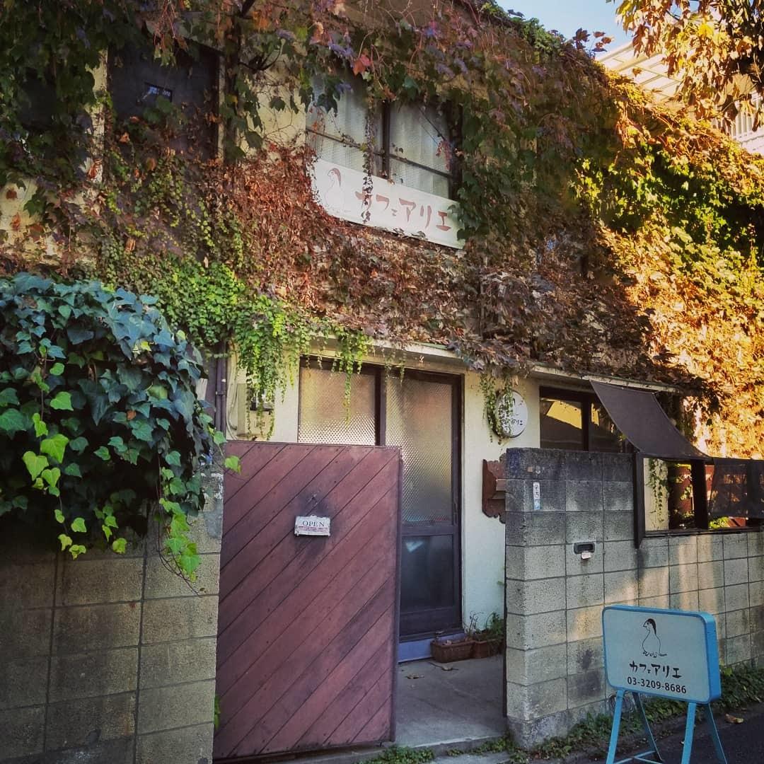 新宿百人町のオアシス「カフェ アリエ」* 新大久保で見つけた穴場カフェ♪_f0236260_08585255.jpg