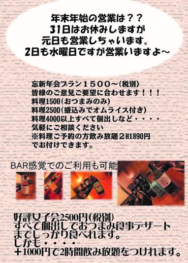 b0129362_00445625.jpg