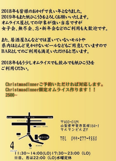 b0129362_00453170.jpg