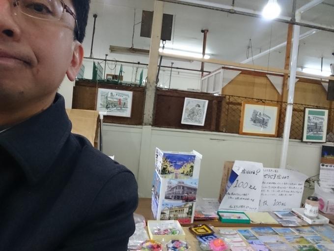 本町市場の皆さん、ありがとう!感謝感謝です。セラピア製品販売終了_b0106766_1261119.jpg