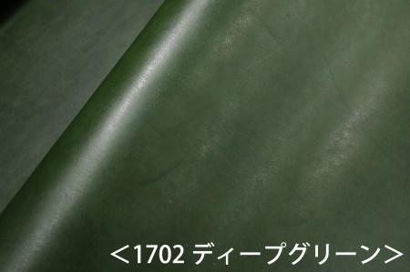 b0307766_13010534.jpg