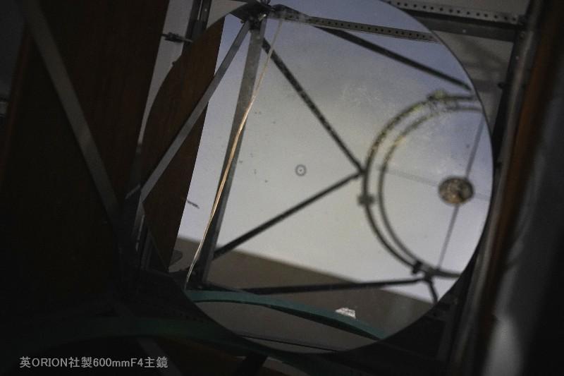 60cmドブソニアン自作記(200) 主鏡を回したらシリウスの伴星が見えた_a0095470_18341494.jpg