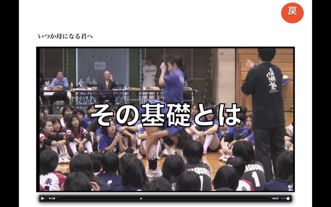 第2913話・・・バレー塾 in沖縄_c0000970_22470026.png