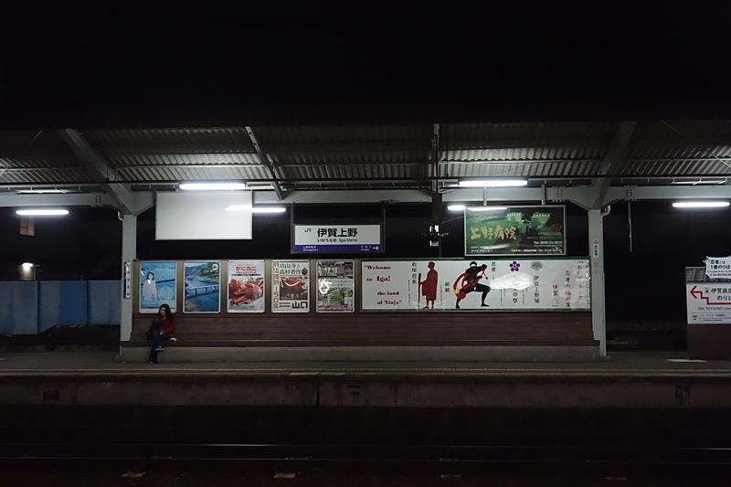秋の終わりの旅:忍者が出没する駅//「名月や池をめぐりて夜もすがら」なんて。_b0018682_20430552.jpg