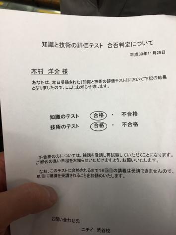 介護職員初任者研修_a0112393_09275088.jpg