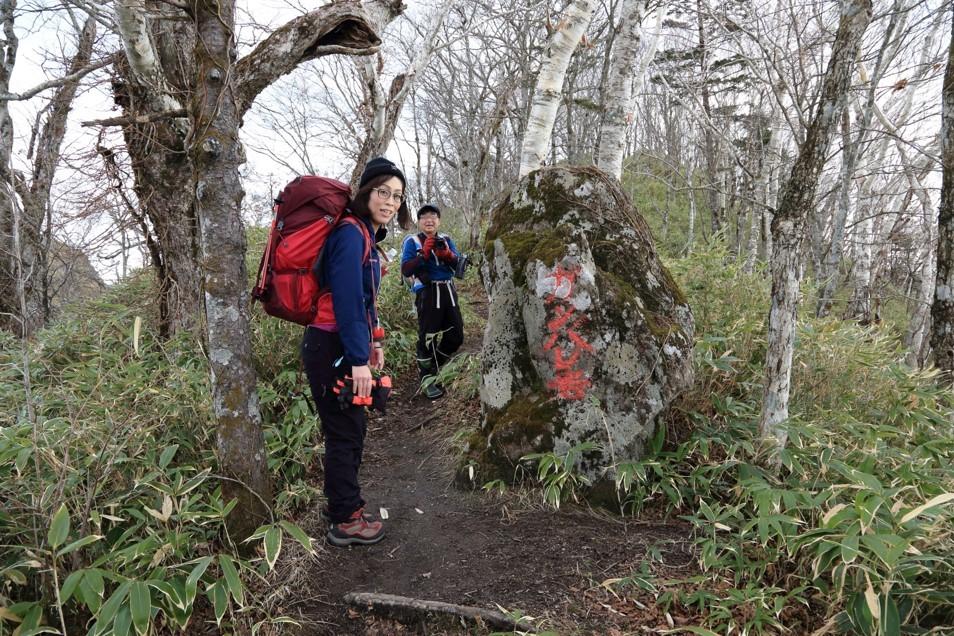 伊達紋別岳、2018.11.28ー同行者からの写真ー_f0138096_09485733.jpg