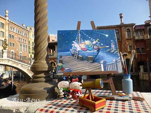 ディズニーシーのクリスマス その1_d0128697_935230.jpg