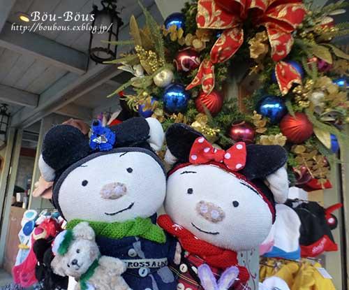 ディズニーシーのクリスマス その1_d0128697_99163.jpg