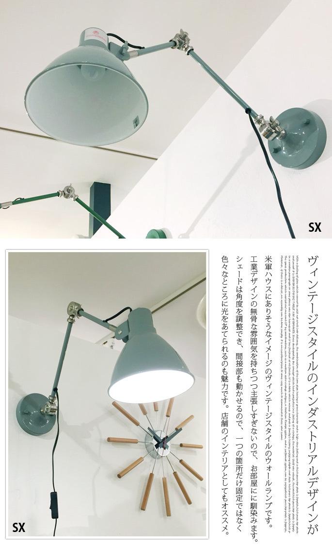 ◆ HERMOSA INDAUSTRY WALL LAMP ◆_c0078202_14533577.jpg