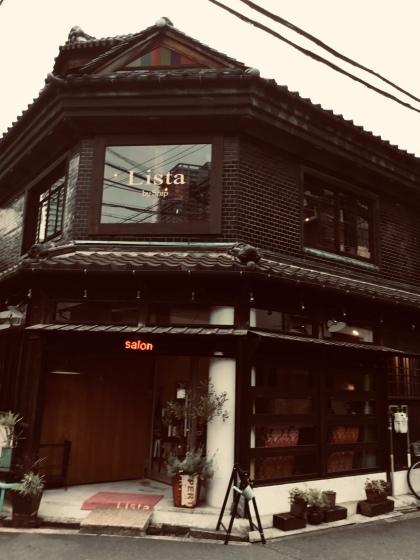 大阪散歩_f0238106_09392601.jpeg