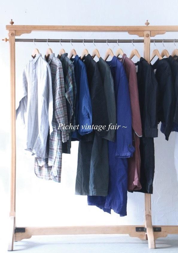 〜pichet 2018  vintage fair AW〜_f0335217_16220099.jpeg