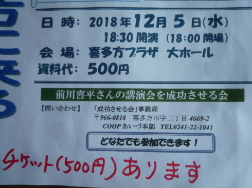 c0189218_07200840.jpg