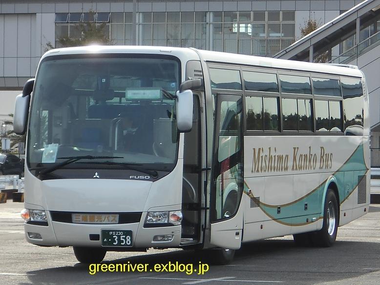 三嶋観光バス あ358_e0004218_20463826.jpg