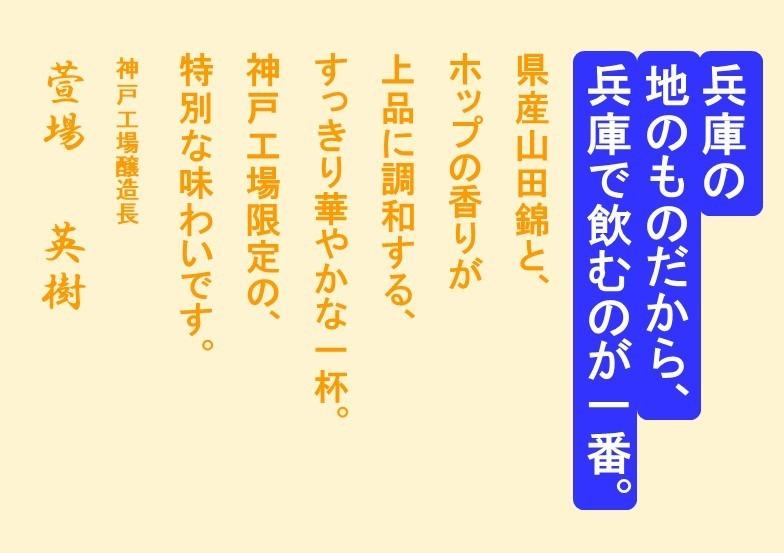 b0081121_16035385.jpg
