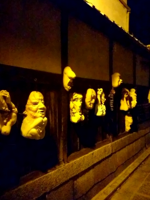 京都・祇園 「八坂通り 燕楽」 ~大人の料理屋~_c0362623_07454939.jpg