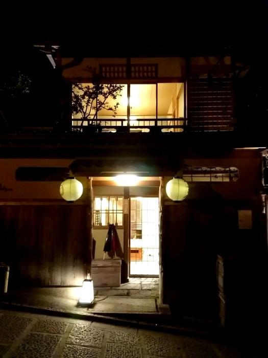 京都・祇園 「八坂通り 燕楽」 ~大人の料理屋~_c0362623_07455006.jpg