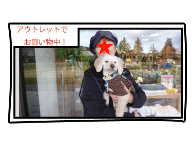 ★軽井沢~2♪_c0343936_13302631.jpg