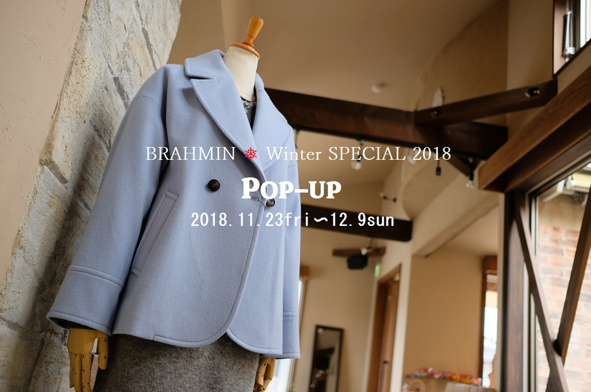 """BRAHMIN ❅ Winter SPECIAL 2018 POP UP ~Day9!...12/2sun\""_d0153941_14550525.jpg"