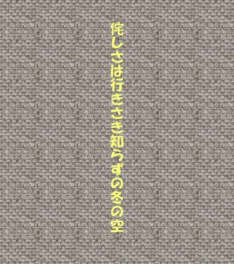 f0117041_05443403.jpg