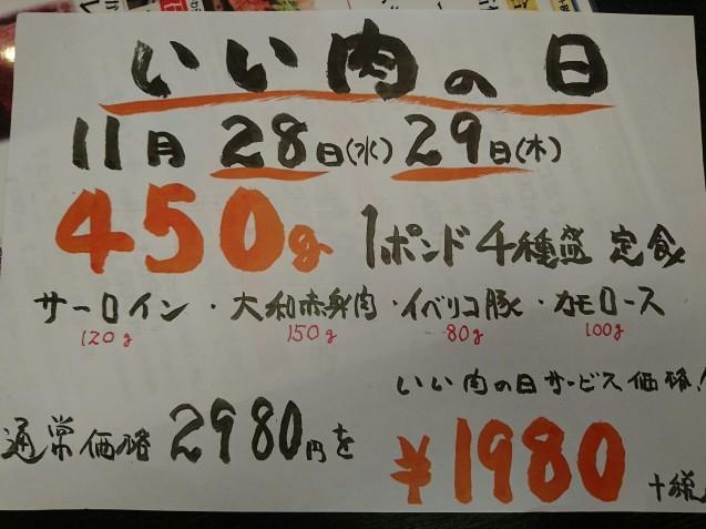 b0322744_16151018.jpg