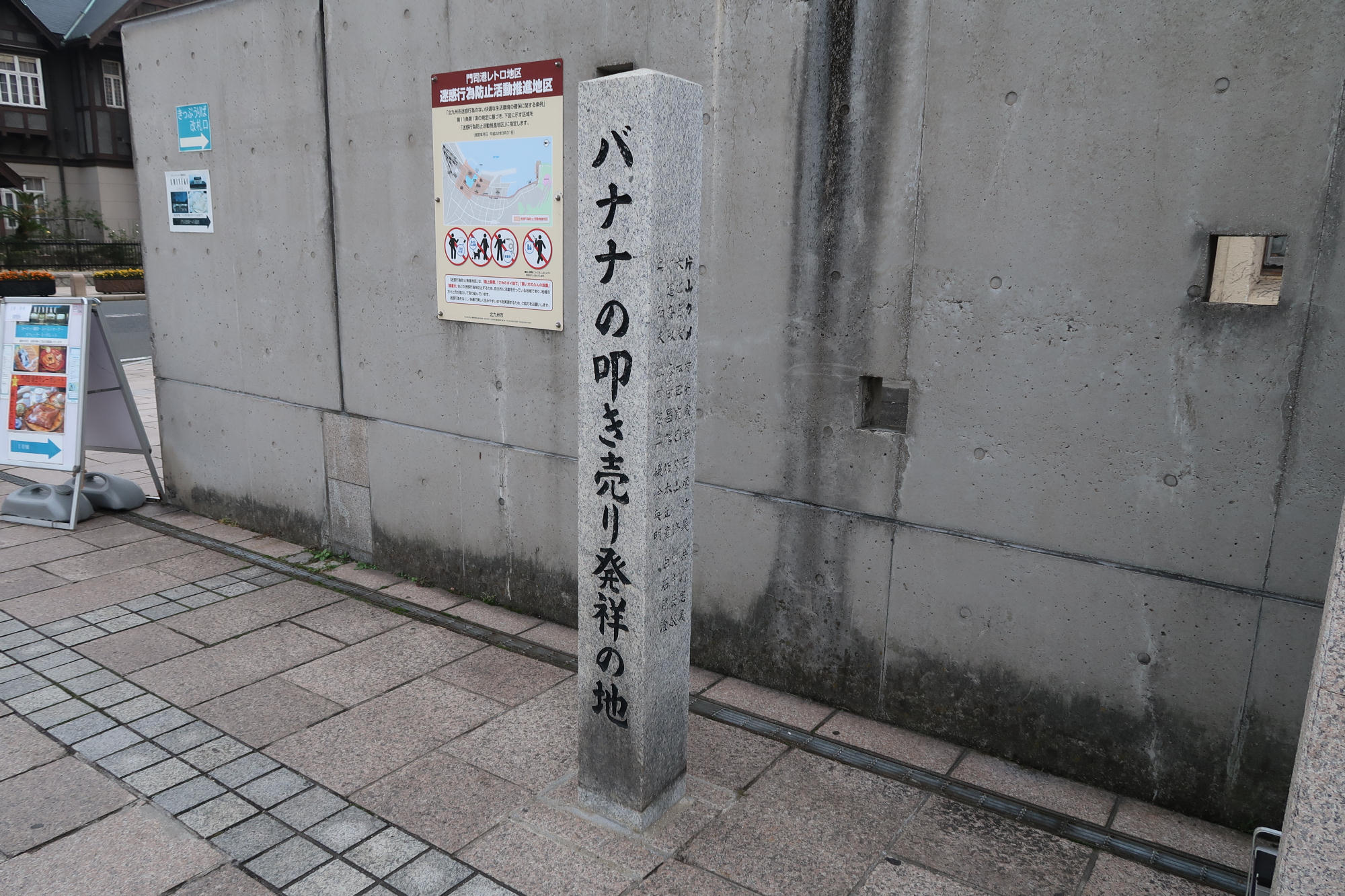 c0310548_20082575.jpg
