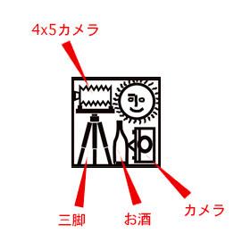 b0171364_23021903.jpg