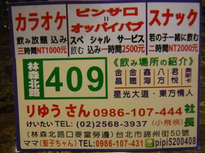 f0238779_13210906.jpg