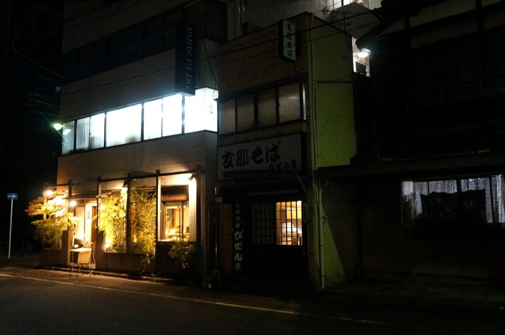 飯田橋の「島」から靖国神社を抜けて 11/1_c0180686_19245224.jpg