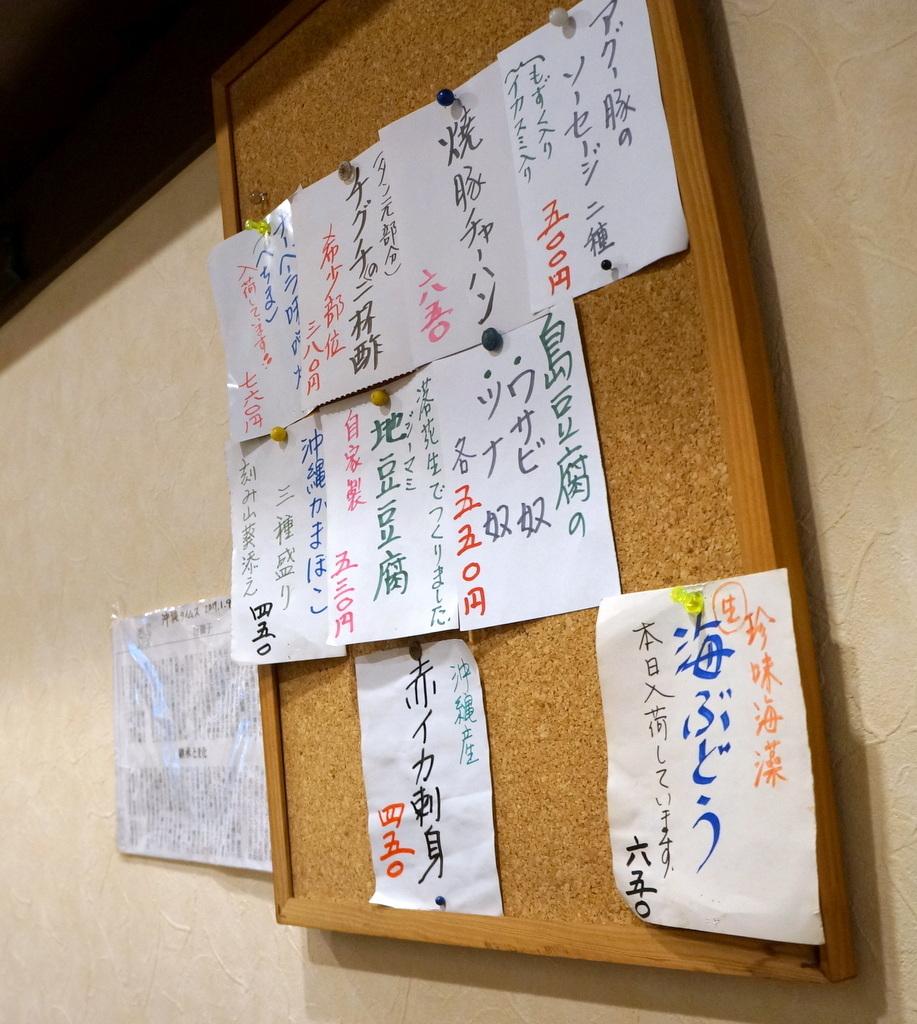 飯田橋の「島」から靖国神社を抜けて 11/1_c0180686_19261548.jpg