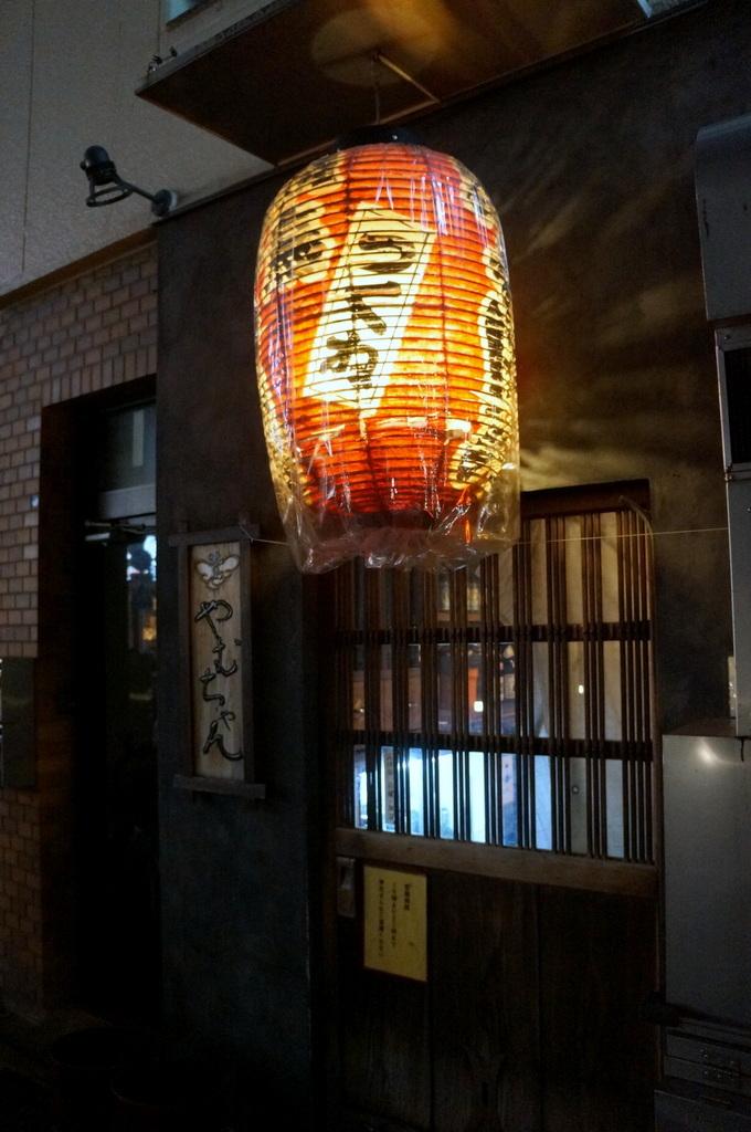 飯田橋の「島」から靖国神社を抜けて 11/1_c0180686_19265286.jpg