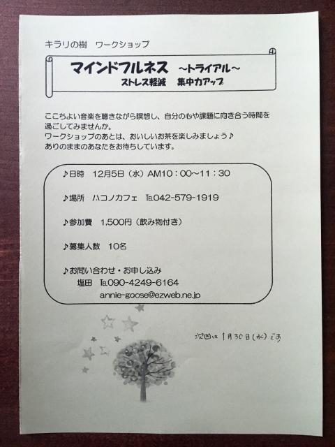 b0289601_18021907.jpg