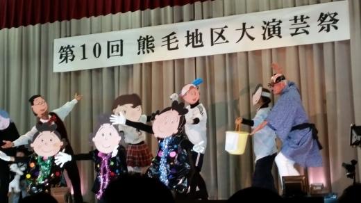 岐部大演芸祭_f0208315_08082816.jpg