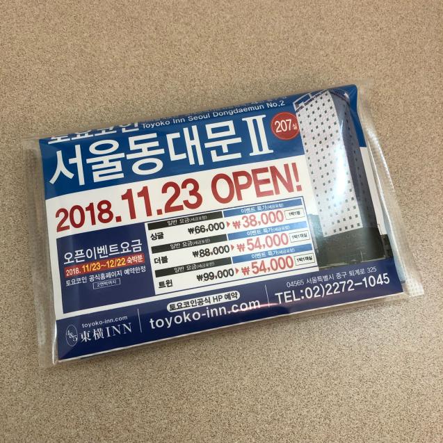 18年11月 ソウル5☆朝食に食べたいもの_d0285416_09224982.jpg