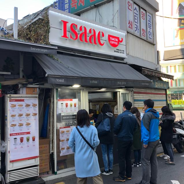 18年11月 ソウル5☆朝食に食べたいもの_d0285416_09230150.jpg