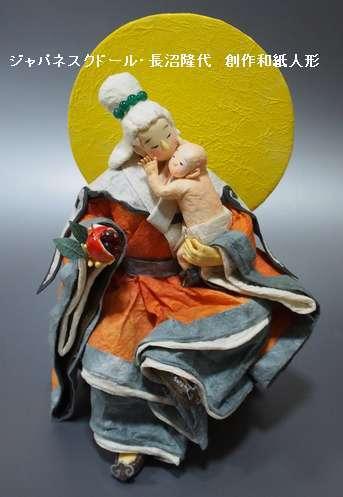 『全日本紙人形協会作品展』2018のお知らせ_e0122219_19292762.jpg